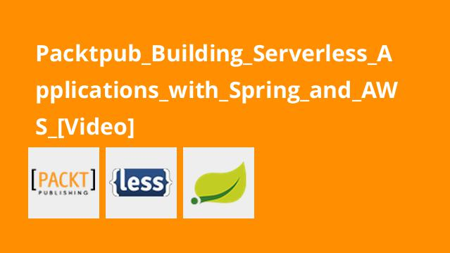 آموزش ایجاد اپلیکیشن هایServerless باSpring و AWS